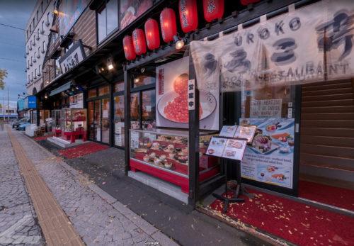 魚屋直営食堂 うろこ亭の店舗前