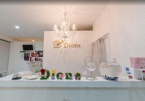 Dione 札幌駅前店