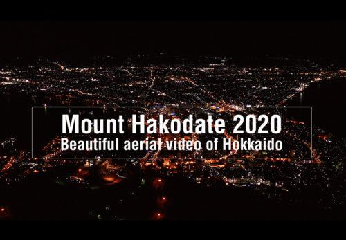 ドローン空撮映像『Autumn in HOKKAIDO 2020』を公開しました。