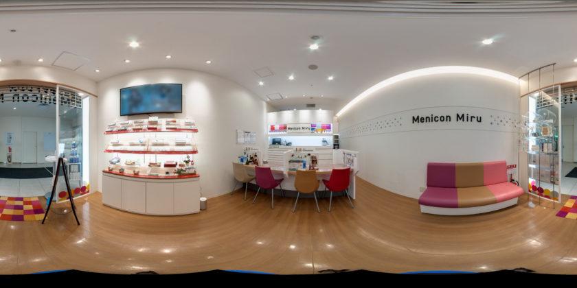 Menicon Miru札幌パセオ店